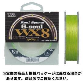 【メール便可】よつあみ(YGK) RS G-soul WX8 1号/16Lb (150m) ライン