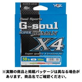 【メール便可】よつあみ(YGK) G-soul SPジグマンX4 3号/40Lb (300m) ライン