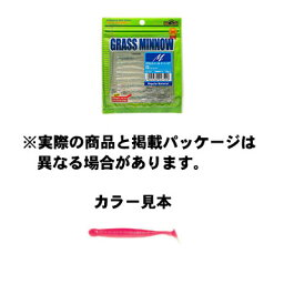環保齒輪GRASS MINNOW(gurasumino)M 102 gurou(夜光)/粉紅背2-1/2inch/64mm 10pcs. 誘餌