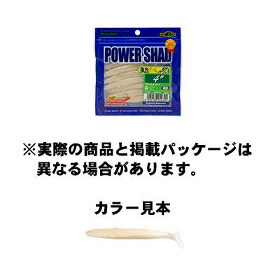 【メール便可】【コンビニ受取可】エコギア POWER SHAD (パワーシャッド) 010 パールグロウ (夜光) 4inch/100mm 7pcs. ルアー
