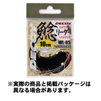 【メール便可】【コンビニ受取可】カツイチ WL-05 鯰リーダー (Leader) 15cm 2本入 ライン