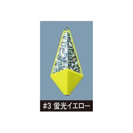 【メール便可】がまかつ 競技カワハギ ヒラ打ちシンカー (30号) ♯3蛍光イエロー