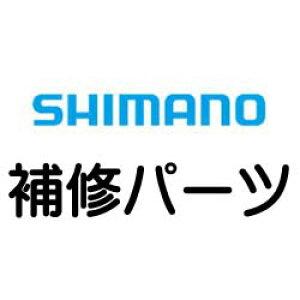 [短縮コード:03736][部品番号:42] ウォームシャフトギア(17エクスセンス DC L用補修パーツ)シマノ補修部品 リペアパーツ