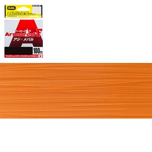 【メール便可】【コンビニ受取可】デュエル ARMORED F アジ・メバル100m 0.4号 O (オレンジ) ライン