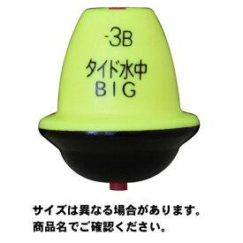 釣研 タイド水中 ビッグ (TIDE SUICHU BIG) -3B 6.5g ウキ