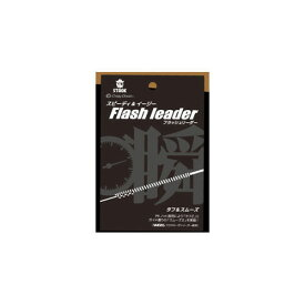 【メール便可】クレイジーオーシャン フラッシュリーダー FL-1005 10号-5m ライン