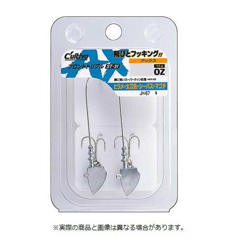 【コンビニ受取可】オーナー針 11584 JH-67 AX-アックス 1/2
