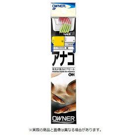 【メール便可】オーナー針 20043 OH アナゴ鈎 13-4