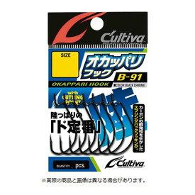 【メール便可】オーナー針 5140 B-91 オカッパリフック 4/0