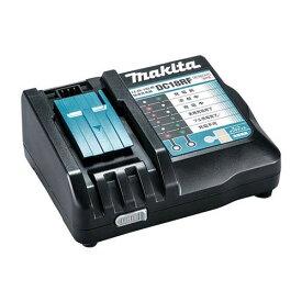 マキタ (Makita) 急速 充電器 DC18RF 14.4V-18V用 USB端子搭載 充電完了メロディ付 数量限定!