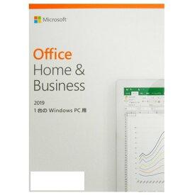 新品・未開封!送料無料! マイクロソフト Microsoft Office オフィス Home & Business 2019 OEM版 1PC