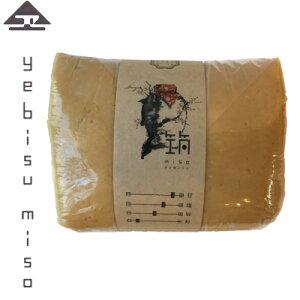 miso 筑前(特太白)味噌1kg包 みそ ミソ 白みそ 白味噌 合わせみそ 合わせ味噌 お試し セット 大豆 パウチ 食べ比べ 赤味噌 白みそ 赤みそ 白味噌 無添加 スプーン ギフト プレゼント