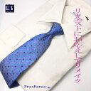 リフォーム リメイク[普通の新しいネクタイをワンタッチネクタイにリメイク][思い出のネクタイをリメイク][紳士用ネク…
