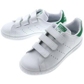 【16時まで即日発送】 定番 子供 アディダス adidas スタンスミス CF C STAN SMITH CF C FTWホワイト/FTWホワイト/グリーン M20607
