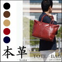 8c0771cacc72 A genuine leather variety of colors made in genuine leather tote bag Japan  in Japan from Toyooka is an accent color Thoth constant seller Thoth Shin  pull ...