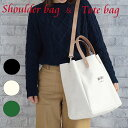 1553729eac70 I shine and celebrate errand mother bag Mothers bag fashion in studio in  white day gift Mother s Day in lady s tote bag handbag casual date  Valentine ...