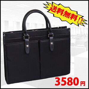 【送料無料】 ビジネスバッグ ビジネスバック メンズ ...