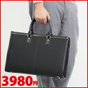 【就活で恥をかかない為に!】第一印象に差をつけるビジネスバッグ☆ ビジネスバック リクルートバッグ リクルートバ…