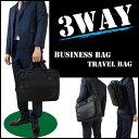 【送料無料】3way ビジネストラベルバッグ バック ビジネスバッグ トラベルバッグ business businessbag travel travelbag...