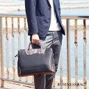 【ボロボロのバッグで会社に行くダメマンに朗報!】【G.E.O.LAND】ビジネスバッグはい...