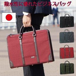 【NEW】ビジネスバッグ(No3546)