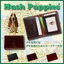 【送料無料】【Hush Puppies】牛革 カードケース パスケース ハッシュパピー HushPuppies ブランド 小物 定期入れ 名…