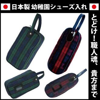 把日本制造的学龄前鞋履