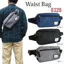 b333c85eac3c To the attendant of 2 rooms thin gusset fanny pack minimum porch body bag  casual unisex design running and walk