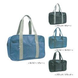 スクールバッグ肩掛け学校かばん高校生中学生補助カバン通学用かばん