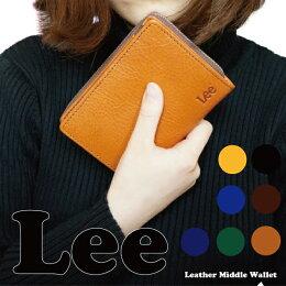 【送料無料】Lee二つ折り財布ラウンド折りたたみ財布牛革本革レザーイタリアンレザーメンズレディースシンプルカジュアルお祝いギフト贈り物ラッピングリー