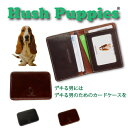 【ポイント3倍】【送料無料】【Hush Puppies】牛革 カードケース パスケース ハッシュパピー ブランド 小物 定期入れ …