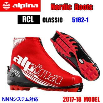 EbisuyaSports RakutenIchibaShop Rakuten Global Market Alpina - Alpina cross country boots