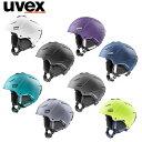2018-2019モデル ウベックス UVEX スキー スノーボード ヘルメット uvex p1us 2.0 566211