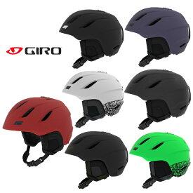 GIRO ジロNine ナインスキー・スノーボードヘルメットアジアンフィット2018-2019モデル