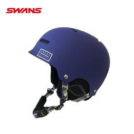 【あす楽】【旧モデル特別価格品】 SWANS スワンズスキーヘルメットHSF-200-MNV マットネイビー