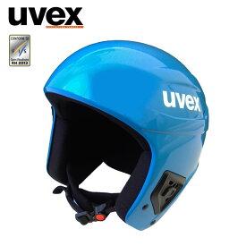 【あす楽】【カタログ外企画品】UVEX ウベックス スキー ヘルメット uvex race+fly アルペン競技 ジュニアGSレーシング・ジャンプ向け FIS対応ヘルメット566195 94