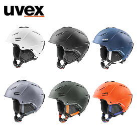 冬物クリアランス!!ウベックス スキー スノーボード ヘルメット uvex p1us 2.0 ワンプラス 566211 人気モデル