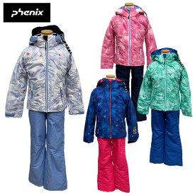 フェニックス スキーウェア 上下 ジュニア スノークリスタル ガールズ ツーピース PS9H22P90 小学生 子供用 キッズ 女の子