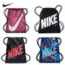 50782a82b2 Sports Bags - Sports wear and accessories - Sports   Outdoors ...