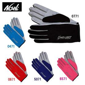 ニシ・スポーツ ランニング用グラブ 手袋 メンズ レディース レギュレーション ランニンググローブ N22-34 防寒 吸湿