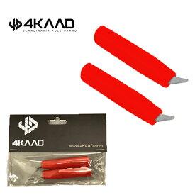 【メール便配送】フォーカード 4KAAD ローラースキー用ポールチップ4S40126 10mm径 ローラースキーパーツ