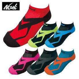 NISHIニシスポーツ VV ホールド レーシングソックス N22-001 陸上 ランニングソックス 靴下 くるぶし丈 吸汗速乾 NISHI