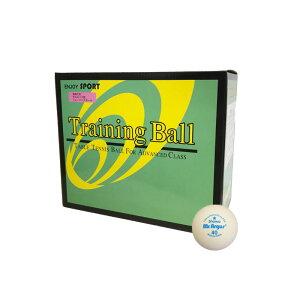 【あす楽】照和商事 卓球 トレーニングボール卓球ボール 105 セルロイド ピン球 ピンポン玉10ダース ホワイト 練習球