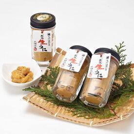 海鮮ギフト 送料無料 殻出し生うに(50g)×2本 ※ウニ用醤油付き