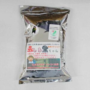 食品 ギフト 熊本県天草産コシヒカリでつくる赤しろ黒ちゃん玄米スティック1袋 天草産直便