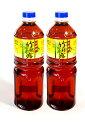 竹酢液 竹酢液500ml×2本 (頭皮の臭い/リンス効果/アトピー対策/化粧水)