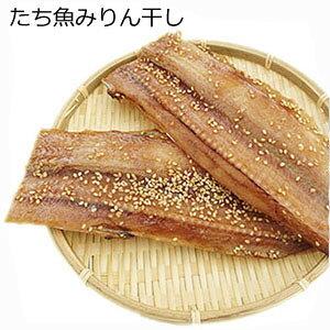 珍味 ギフト (単品)干物 太刀魚-タチウオみりん干し 1箱