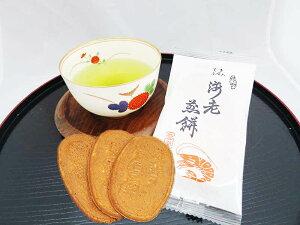 天草小唄海老煎餅 10号(3枚×24袋)天草産直便 せんべい ギフト