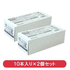 キャッシュレスポイント5倍還元!『送料無料』ミヨシ パナソニック FAXインクリボン KX-FAN190同等品 18m×20本入り(10本入り×2個) FXS18PB-10-2P
