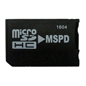 『メール便送料無料』microSD-MSPD変換アダプター 2〜32GB対応 収納ケース付 マイクロSD-メモリースティックPro Duo変換 PSP対応 3Aカンパニー MC-MSPD 『返品保証』